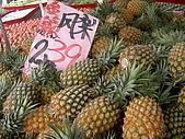 水果報告:PICT2048.JPG
