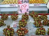 水果報告:PICT2054.JPG