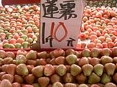 水果報告:PICT2056.JPG