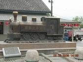 3/2集集火車站:1669524425.jpg