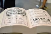 102年10月14日哆啦A夢誕生前100年特展:DSC_0537.JPG