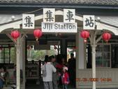 3/2集集火車站:1669530757.jpg