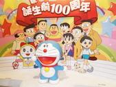 102年10月14日哆啦A夢特展:SDC13705.JPG
