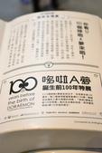 102年10月14日哆啦A夢誕生前100年特展:DSC_0538.JPG