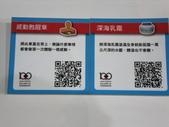 102年10月14日哆啦A夢特展:SDC13724.JPG