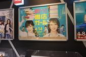 104年4月14日台場、富士電視台:DSC00974.JPG