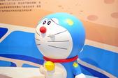 102年10月14日哆啦A夢誕生前100年特展:DSC_0528.JPG