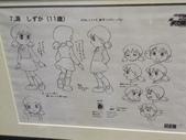 102年10月14日哆啦A夢特展:SDC13736.JPG
