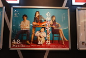 104年4月14日台場、富士電視台:DSC00975.JPG