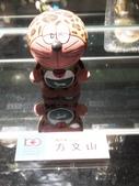 102年10月14日哆啦A夢特展:SDC13733.JPG