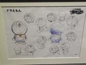 102年10月14日哆啦A夢特展:SDC13734.JPG