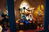 104年4月17日海洋迪士尼:DSC01253.JPG