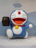 102年10月14日哆啦A夢特展:SDC13717.JPG