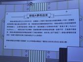 102年10月14日哆啦A夢特展:SDC13699.JPG