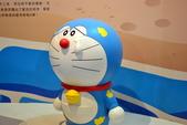 102年10月14日哆啦A夢誕生前100年特展:DSC_0532.JPG