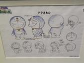 102年10月14日哆啦A夢特展:SDC13735.JPG