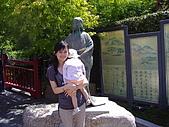 20070611日本~三都物語(京都+大阪+神戶):有馬小鎮