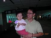 20070613日本~三都物語(京都+大阪+神戶):桃園中正國際機場