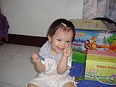 200705小昀蓁的居家生活...:耍狠...搞笑版......
