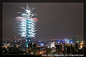 2009-12-31 101煙火:DSC_0080.jpg