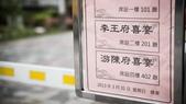 2013-3-31 士緯&奕君 新婚誌囍:士緯&奕君 新婚誌囍_00360 (2).jpg