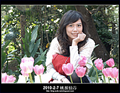2011-2-7 桃源仙谷 大溪老街:DSC_0133.jpg