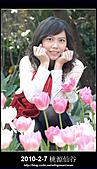 2011-2-7 桃源仙谷 大溪老街:DSC_0134.jpg