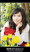 2011-2-7 桃源仙谷 大溪老街:DSC_0138.jpg