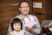 2013-3-16 孝莉 & 楷民 文定之囍 (囍宴):孝莉&楷民 文定之囍_00045.jpg