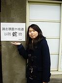 2009-4-2~4 小胖子家花蓮遊:DSC09767.JPG