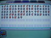 13代自創人物密碼區95-08-24:林智勝