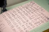 2013-5-25 欣達 & 品云 新婚誌喜 (側拍):DSC__00005.jpg