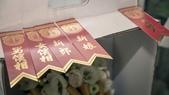 2013-5-25 欣達 & 品云 新婚誌喜 (側拍):DSC__00006.jpg