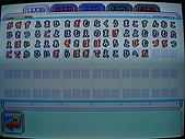 13代自創人物密碼區95-08-24:潘忠偉
