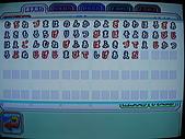13代自創人物密碼區95-08-24:老虎王1代