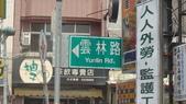 NPUST-機車環島_Day5:2013-09-08_Day5 1-go雲林故事館 (8).JPG