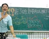 07-05-30 慶生烤肉^^:英文老師