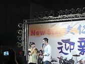 08-10-29_迎新晚會 :08-10-29_迎新晚會 (6).