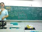 07-05-30 慶生烤肉^^:英文課