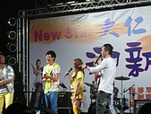 08-10-29_迎新晚會 :08-10-29_迎新晚會 (12).