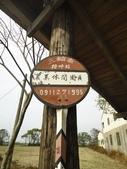 板陶窯之旅: