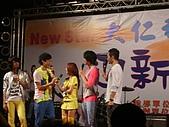 08-10-29_迎新晚會 :08-10-29_迎新晚會 (15).