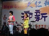 08-10-29_迎新晚會 :08-10-29_迎新晚會 (16).