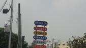 NPUST-機車環島_Day5:2013-09-08_Day5 1-go雲林故事館 (10).JPG