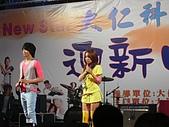 08-10-29_迎新晚會 :08-10-29_迎新晚會 (17).