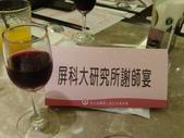 "NPUST ""MIS 謝師宴(1):13-06-26_NPUST 100級碩班謝師宴 (31).JPG"