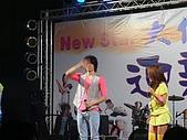 08-10-29_迎新晚會 :08-10-29_迎新晚會 (18).