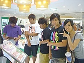 08-09-11_小聚會。:08-09-10_小聚會in高雄 (6)