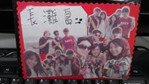 Kam's Birthday:2012-10-11 15.54.27.jpg