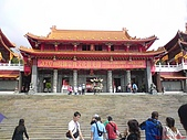 07-11-08 HIGH翻天〝班遊..:日月潭〝文武廟